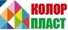 Фирма Колорпласт