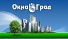Фирма ОкнаГрад